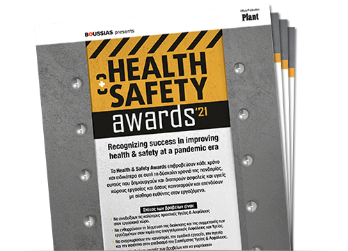 Health & Safety Awards 2018 | Download Entry Guidelines